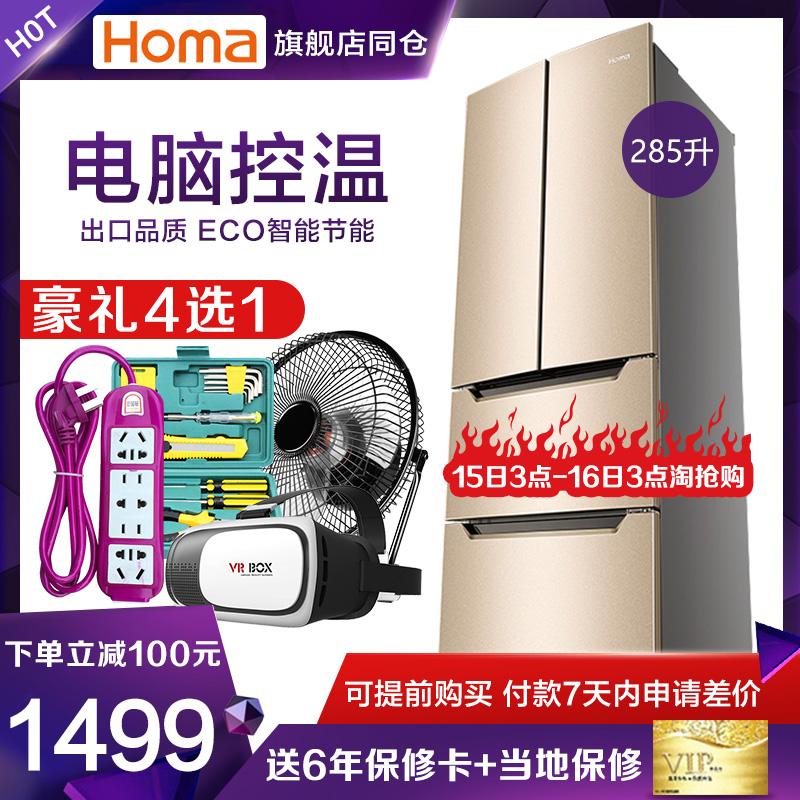 Homa/奧馬 BCD-285K冰箱雙開門對開門雙門多門四門節能電冰箱家用