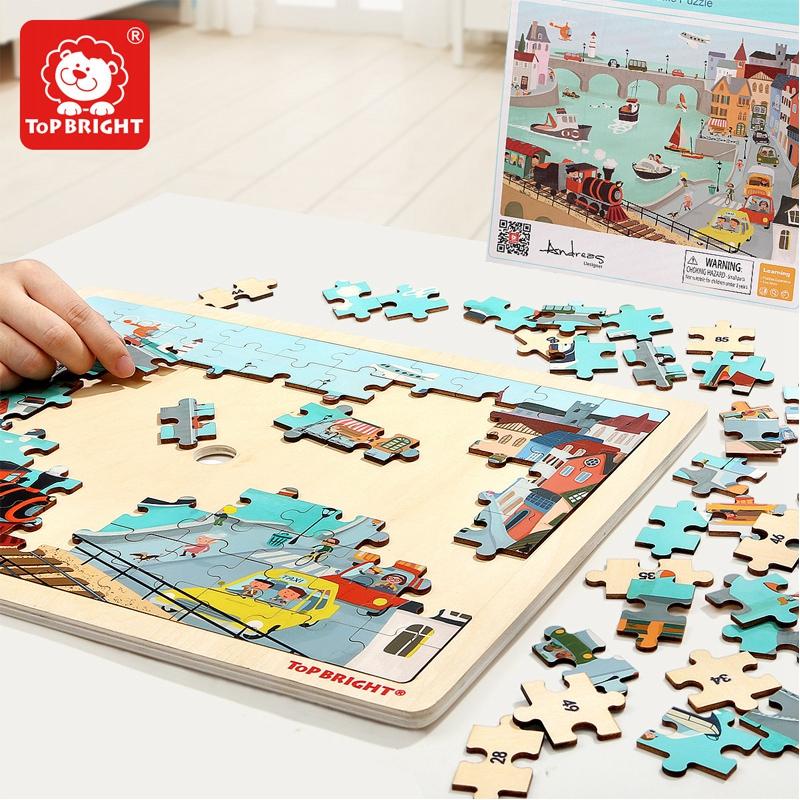 领券省10/特宝儿木质拼图儿童智力开发玩具益智