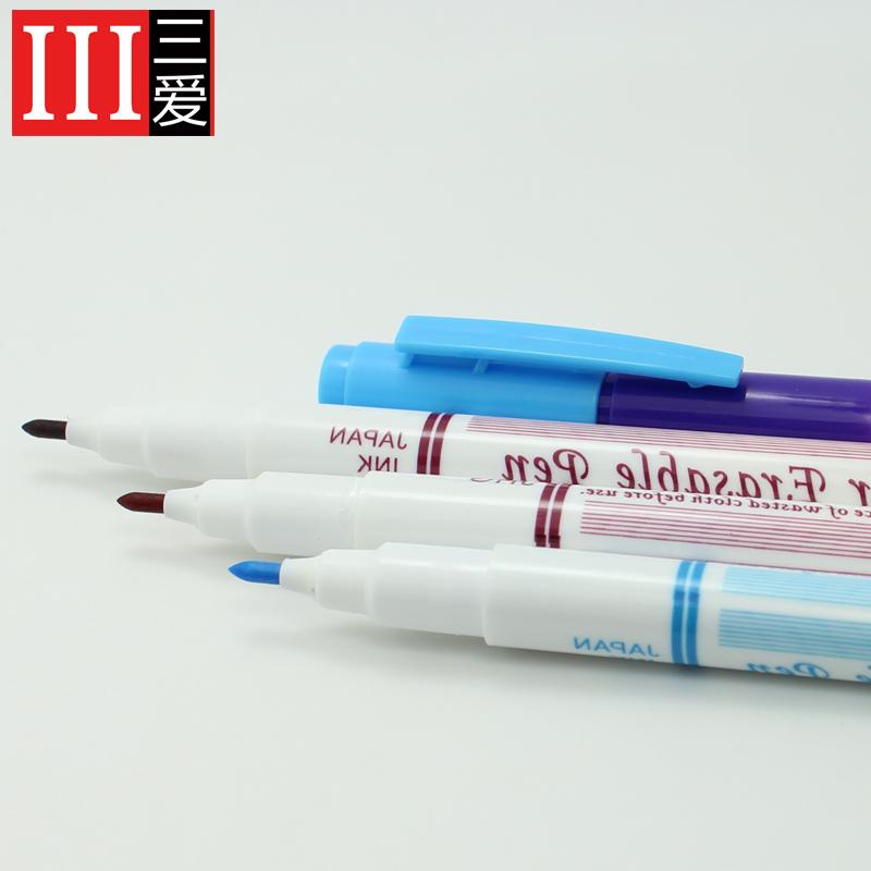 三爱 水溶笔 双头十字绣裁缝裁剪水消笔不织布布艺DIY褪色笔
