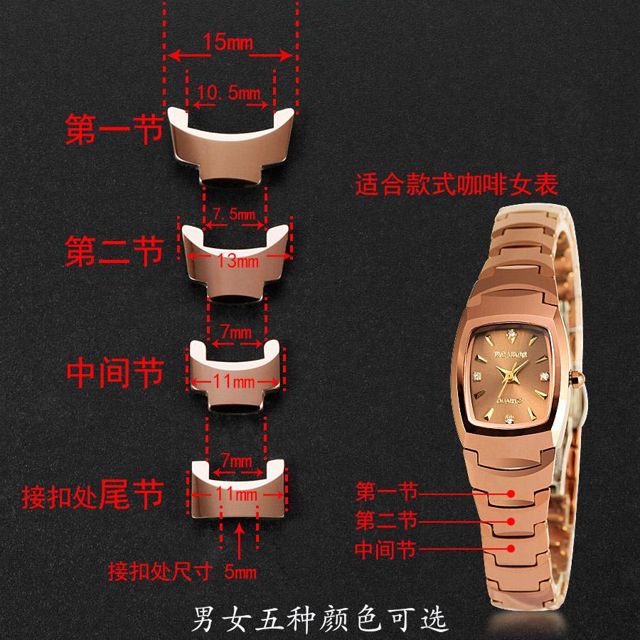 钨钢表带表扣索帝时表链钨钢表节手表带蝴蝶扣不锈钢手表配件男女