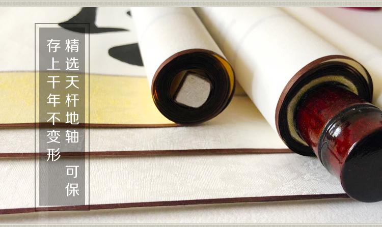條幅豎幅書法作品字畫手寫真跡掛畫客廳書房辦公室卷軸 定制毛筆