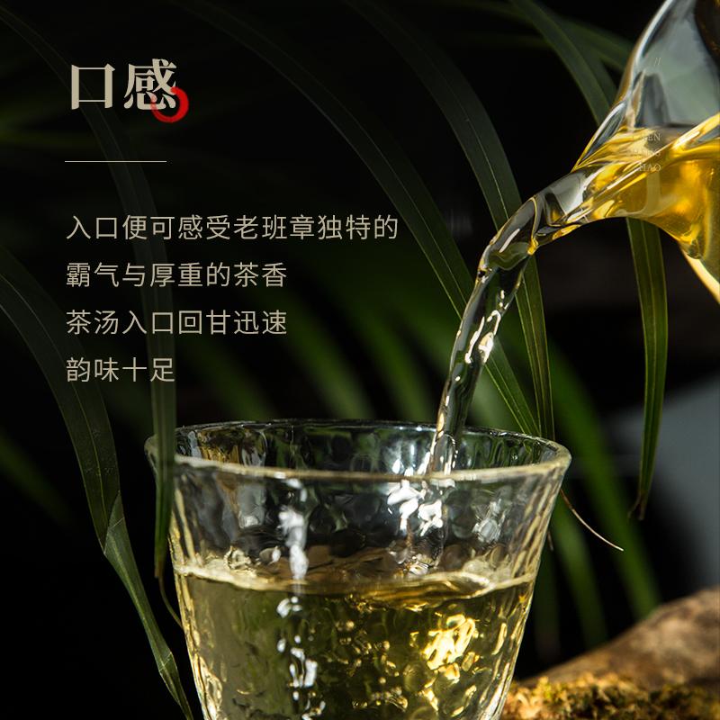 普洱茶生茶饼茶叶茶饼云南勐海饼茶 125g 陈升号老班章普洱生茶 2020