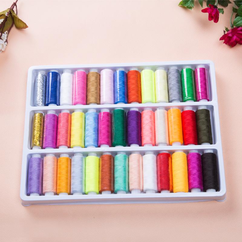 千缝缝纫线盒39卷35色线组合套装家用缝纫线多色缝纫线
