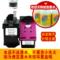绽放兼容HP802墨盒HP1010 1510 1050 HP1000打印机墨盒黑色大容量可加墨HP deskjet 1011 1102 2050 黑色彩色