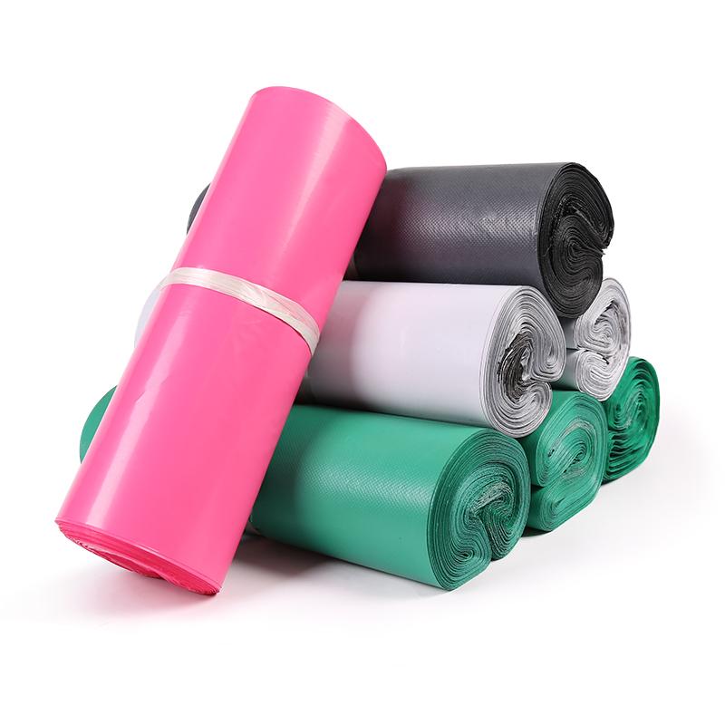精选淘宝防水环保打包快递袋包装服装袋子塑料加厚包邮包裹袋定做