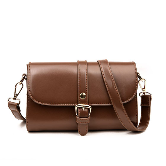 New Texture Small Bag Women 2020 New Fashion Korean Versatile Messenger Bag Women's Simple Fashion Retro Small Square Bag