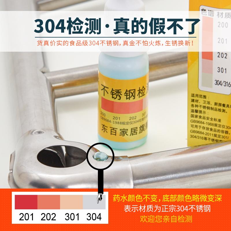 304不锈钢脸盆架卫生间置物架落地多层浴室三角架洗手间厕所收纳