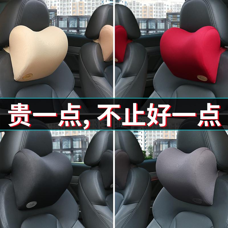 汽车头枕护颈枕用品靠枕腰靠记忆棉座椅颈椎一对车载车用车上车座