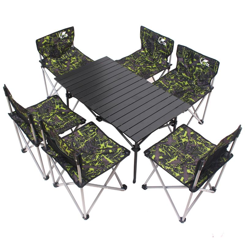 五件套组合 5 户外折叠桌椅套装便携式野营超轻车载自驾游野外烧烤
