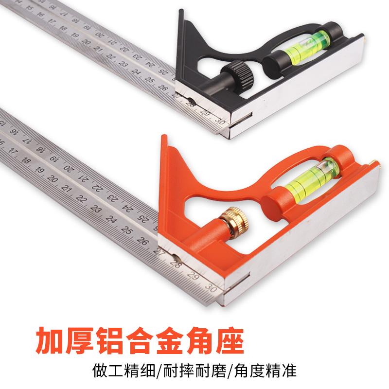 活动角尺90度不锈钢多功能水平直角尺木工万用45高精度组合角度尺