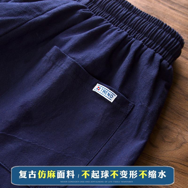休闲裤男束脚哈伦裤九分裤宽松运动裤工装裤男潮牌裤子男韩版潮流