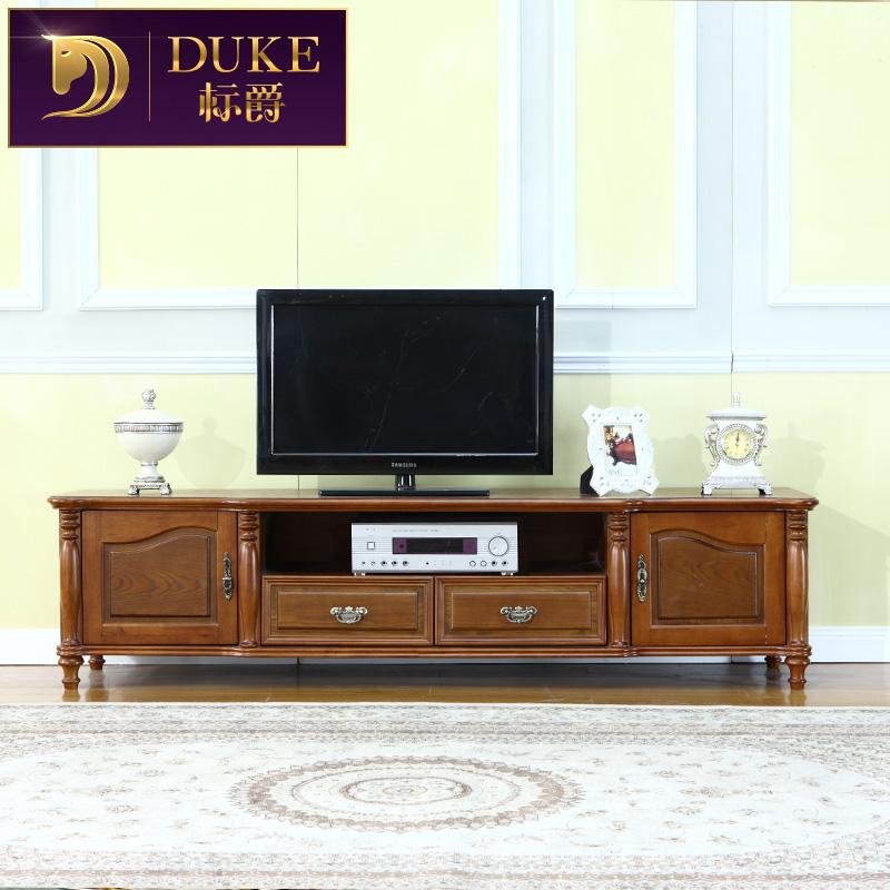 标爵美式电视柜 全实木地柜储物柜组合大户型高档客厅实木家具