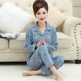 Old lady pajamas women spring and autumn long-sleeved cotton loose mother-in-law models middle-aged and elderly elderly spring and autumn suits