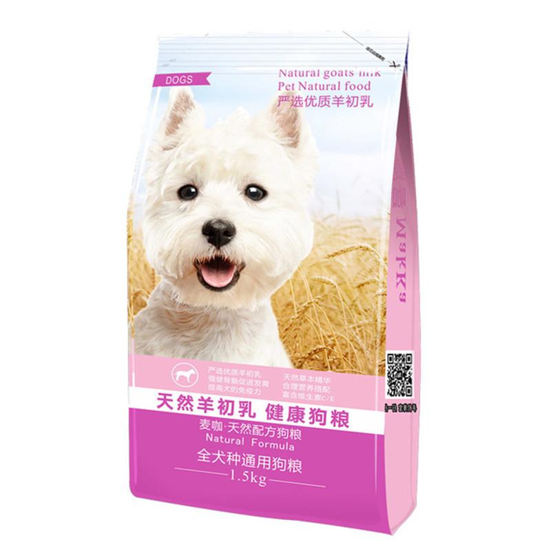 安宠奶香味奶糕天然通用型狗粮泰迪比熊金毛萨摩全阶段犬粮3斤装优惠券