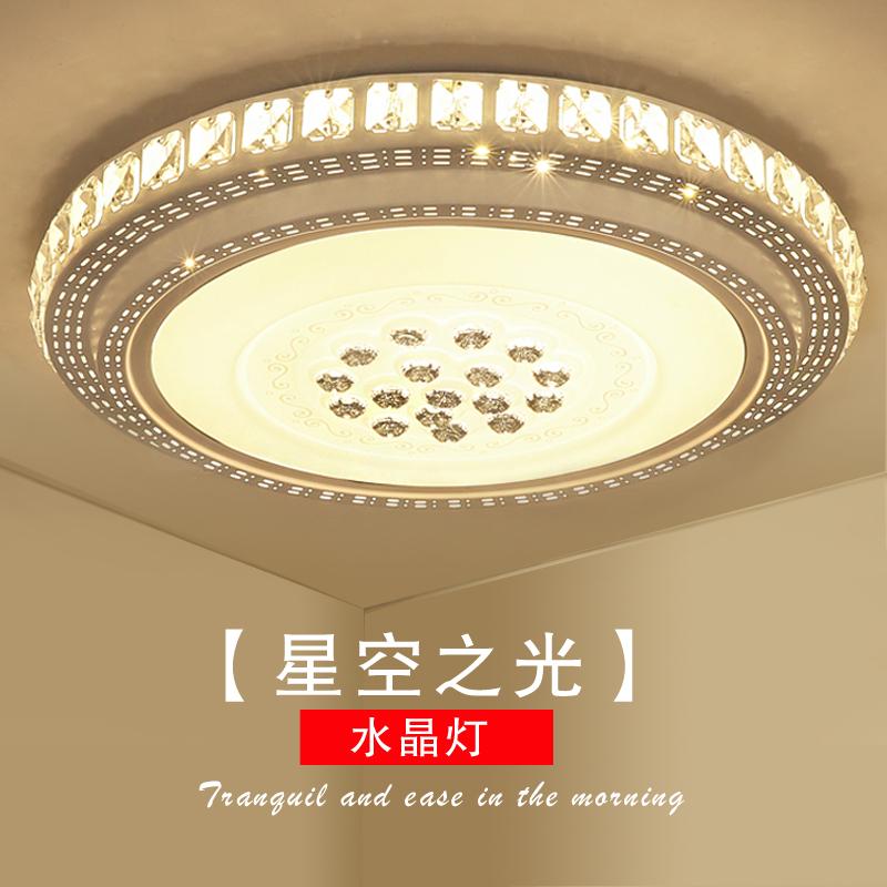 客厅灯2019年新款大灯LED吸顶灯具卧室圆形简约现代大气阳台吊灯