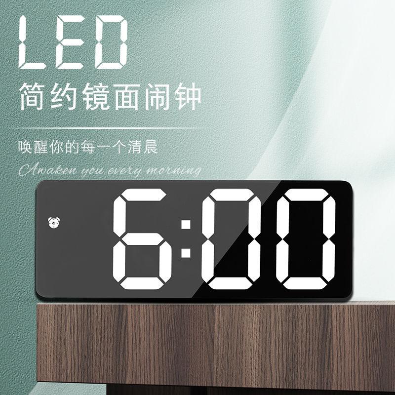 led時鐘現代簡約ins學生電子插電鬧鐘鏡面大屏客廳卧室宿舍時鐘錶