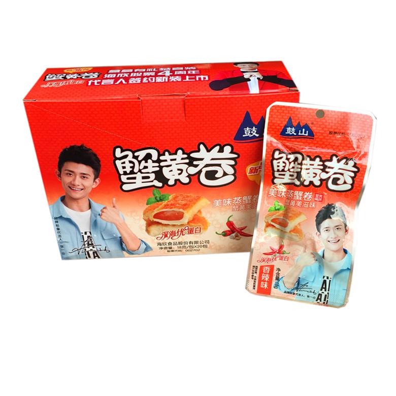 海欣鼓山蟹黄卷手撕蟹柳夹心升级蟹肉棒蟹棒休闲寿司零食18g*20包