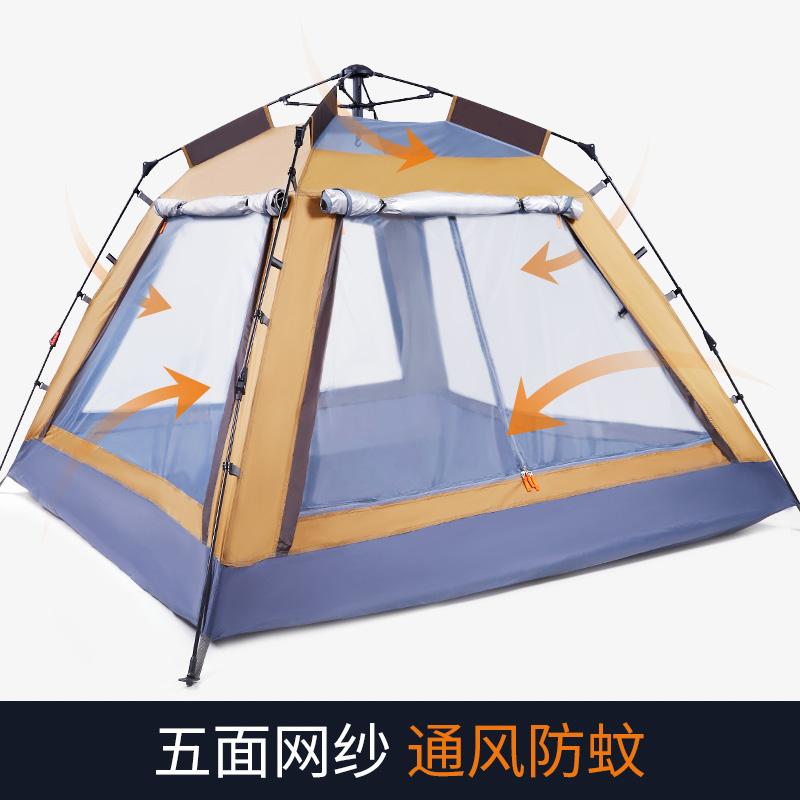 帐篷户外3-4人全自动单人2双人野外沙滩露营家用野营加厚防雨暴雨