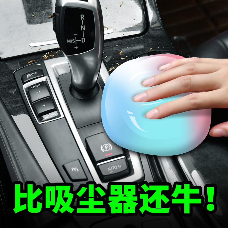 汽车用擦车神器车内清洁软胶洗车用品大全扫灰除尘空调口