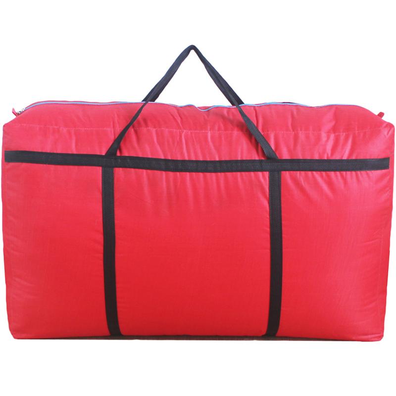 加厚牛津布袋特价大搬家袋打包袋子防水编织袋行李收纳袋蛇皮麻袋