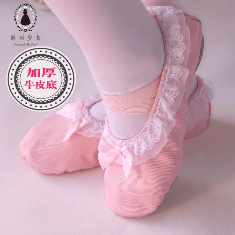 儿童舞蹈鞋女童芭蕾舞鞋软底练功鞋猫爪鞋宝宝跳舞鞋表演鞋拉丁鞋