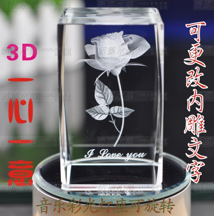 Buy Crystal engraving roses wedding souvenirs gifts gift ideas to send his girlfriend lettering birthday gift to send gifts in Cheap Price on Alibaba.com & Buy Crystal engraving roses wedding souvenirs gifts gift ideas to ...