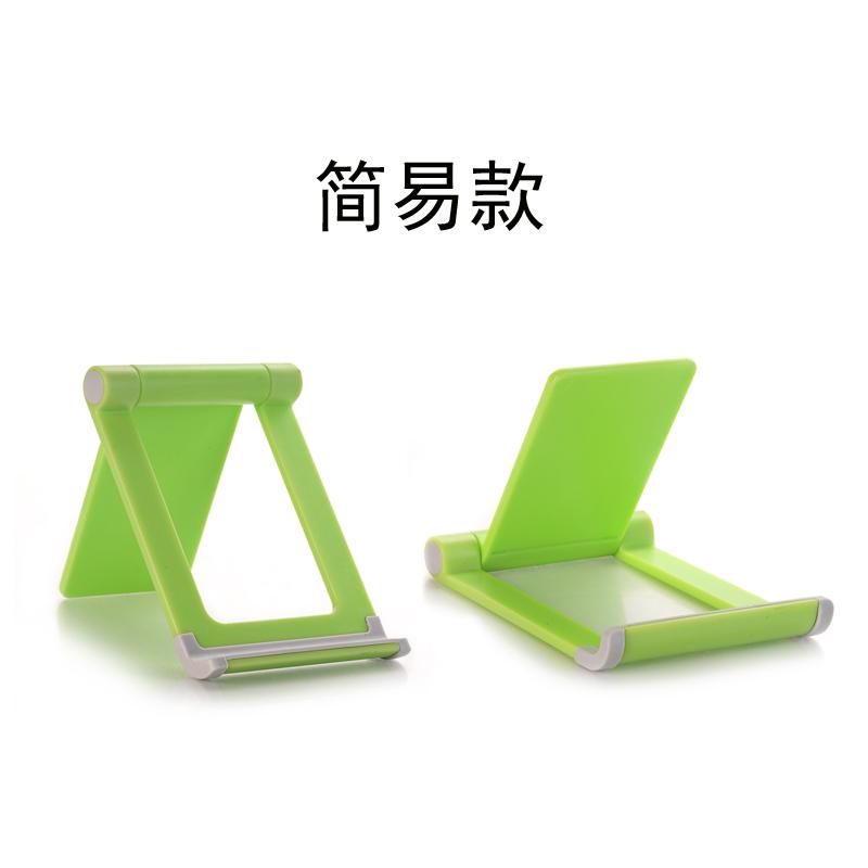 酷顿手机支架桌面Ipad平板支架苹果懒人通用折叠可调节定制支架