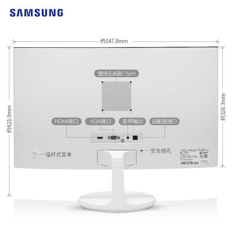 三星24英寸曲面显示器 C24F399FHC电竞电脑高清液晶曲屏台式机游戏笔记本外接显示屏ps4护眼27家用办公屏幕2K