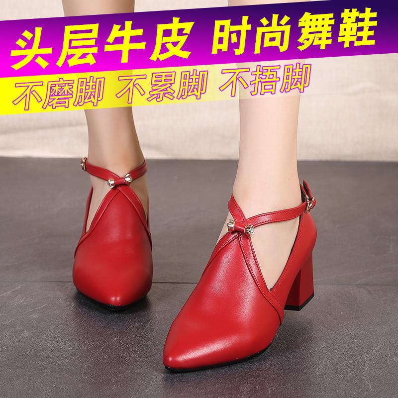 自然牛拉丁舞鞋女成人真皮高跟舞蹈鞋软底广场交谊摩登跳舞鞋四季