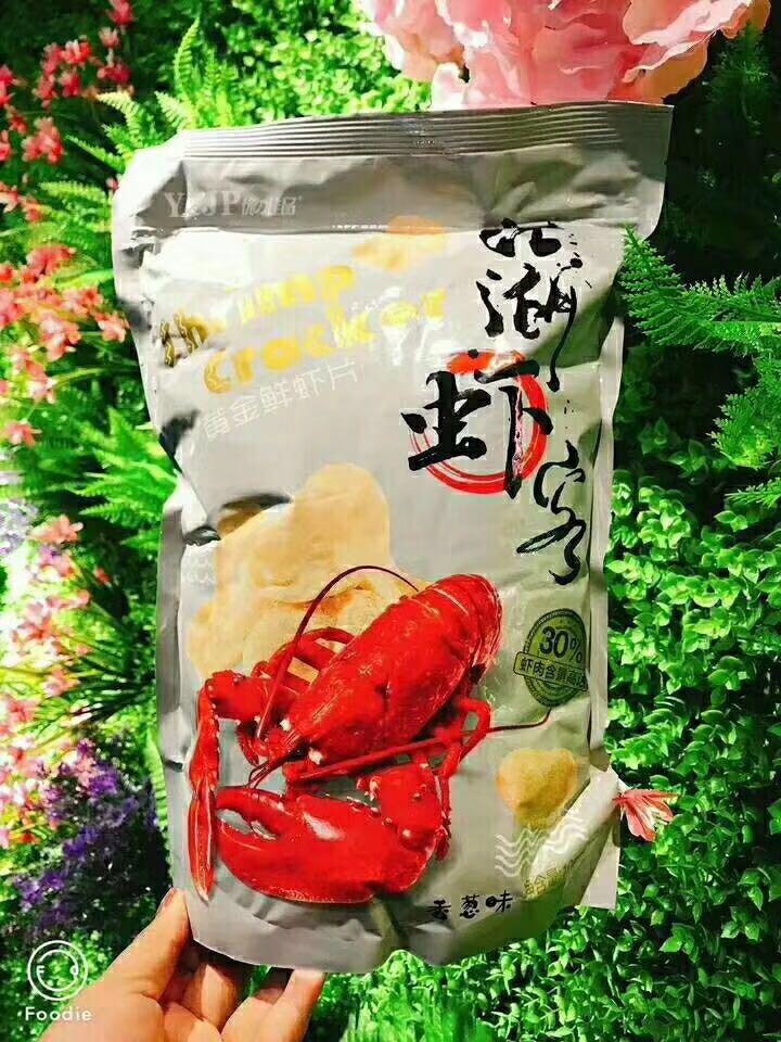 良品零食虾味鲜浓 黄金鲜虾片江湖侠客办公追剧出游时刻 100g 网红