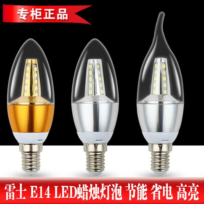 [淘寶網] 雷士LED燈泡正品E14小螺口水晶燈蠟燭泡E27大螺口家用高亮款光源