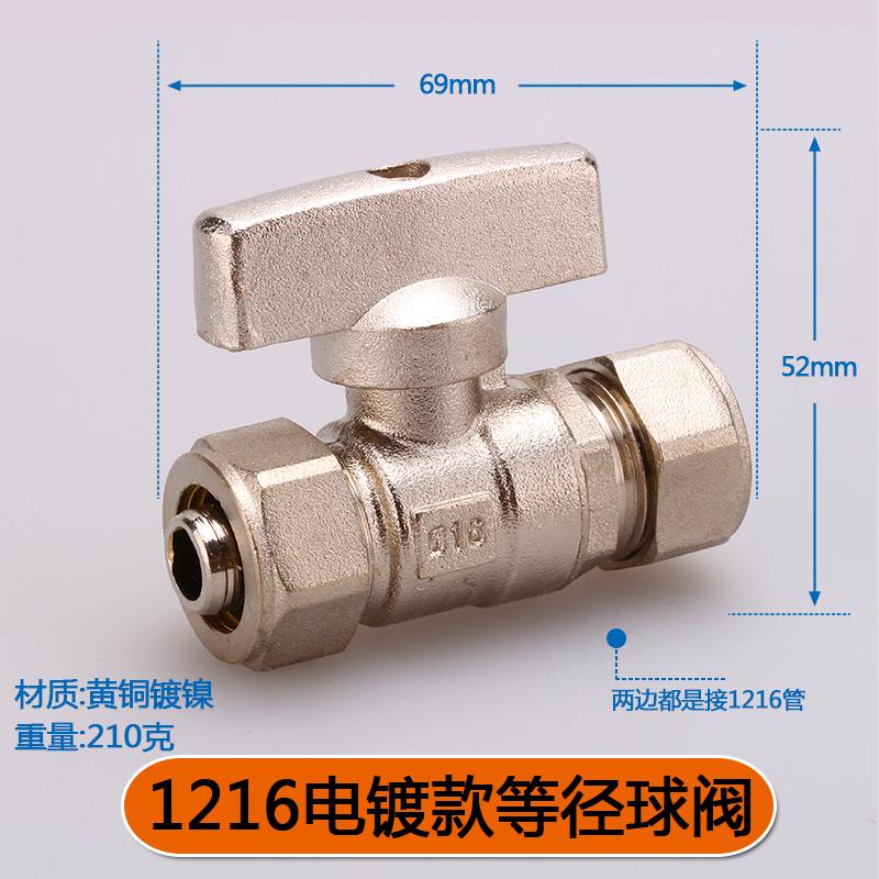 铝塑管接头配件 1216太阳能热水器铜外牙内丝等径直接弯头三通4分