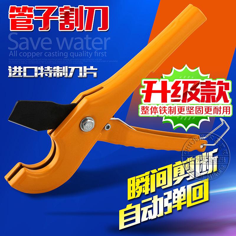 PPR剪刀 管子割刀 快剪 铝塑管剪刀 水管 线管 pvc剪刀切割截管器