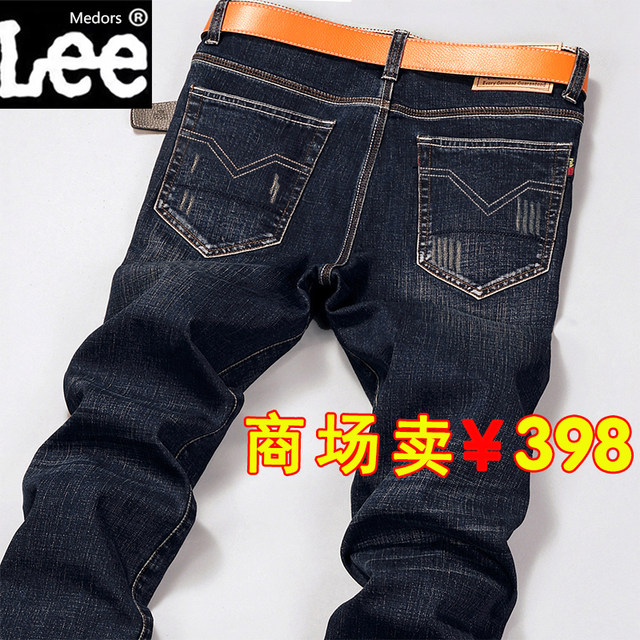 2020 Dongkuan loose straight men's jeans stretch Slim black business casual cattle sub-pants tide