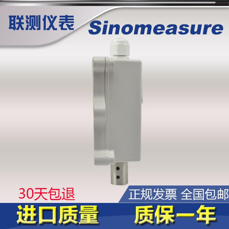 壁挂式温湿度传感器变送器 4-20mA RS485瑞士芯片温湿度计带显示