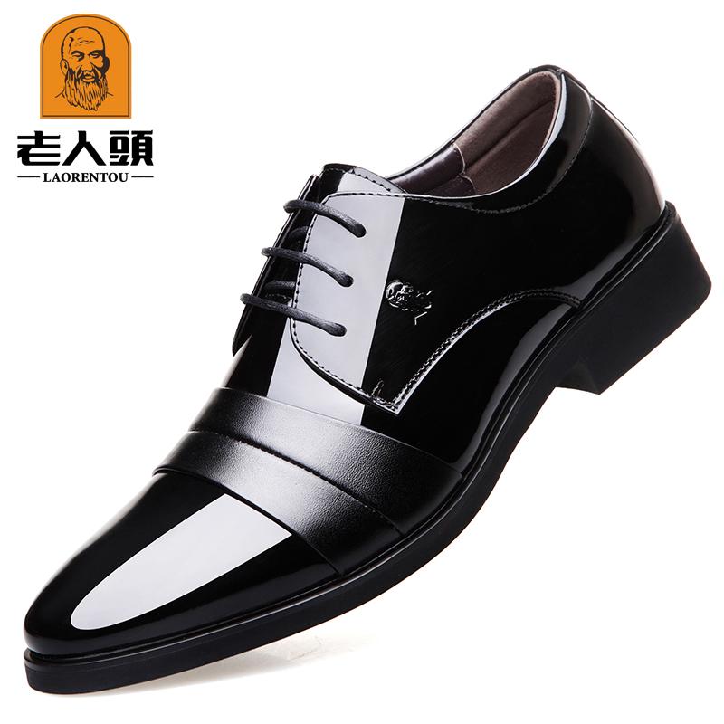 正品老人头男鞋春秋季商务正装内增高6cm休闲皮鞋男真皮系带婚鞋