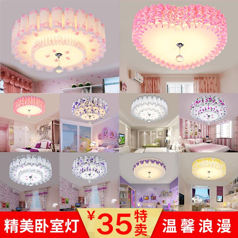 圆形房间灯温馨浪漫餐厅灯具饰