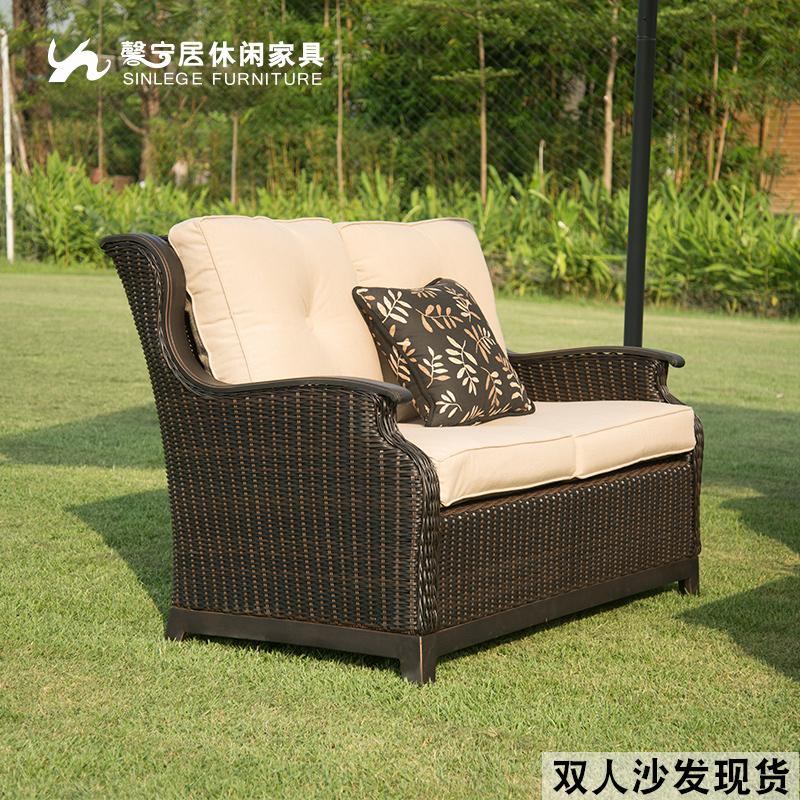 馨宁居户外家具别墅庭院花园阳台沙发椅茶几欧式藤艺休闲藤编沙发