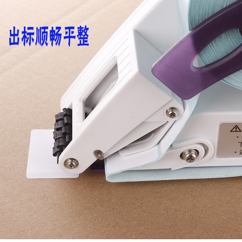 快速手持打标机贴标机手动贴标机不干胶自动贴标签机