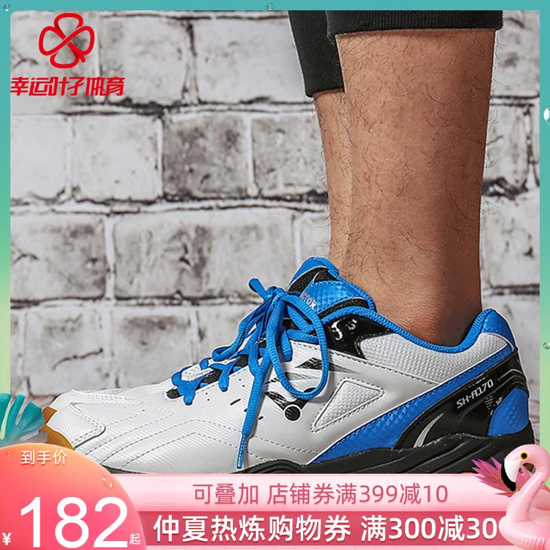 VICTOR威克多男鞋 春季新款透氣防滑耐磨訓練羽毛球鞋SH-A170