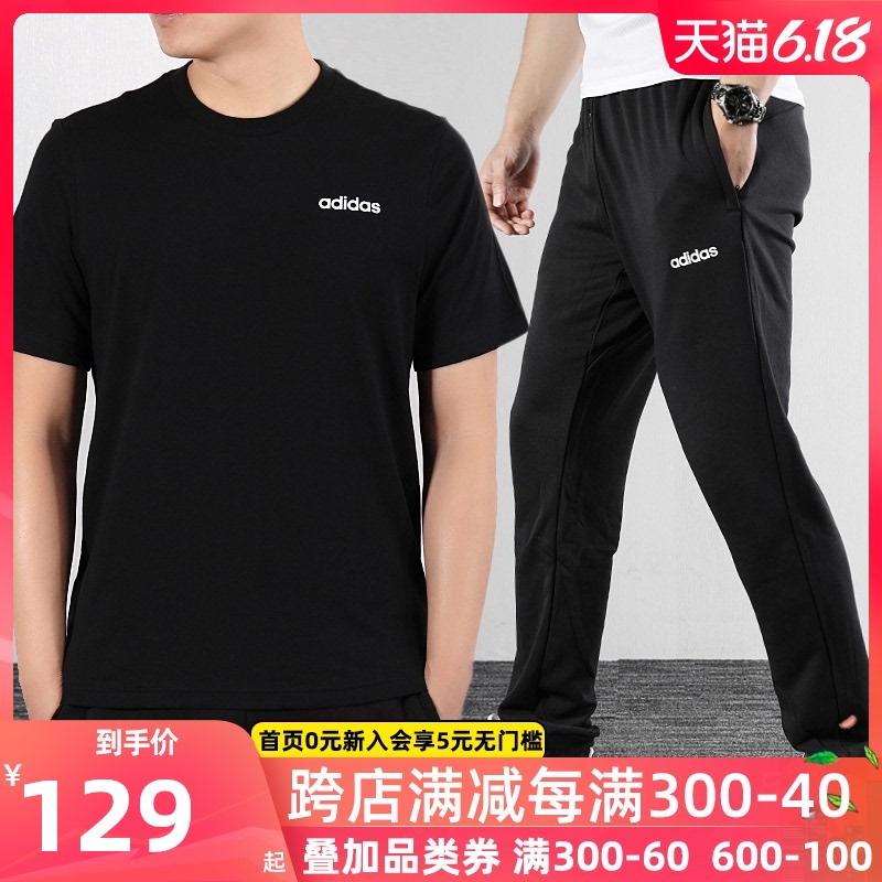 阿迪达斯套装2020春秋季新款运动服圆领短袖长裤男士透气休闲装