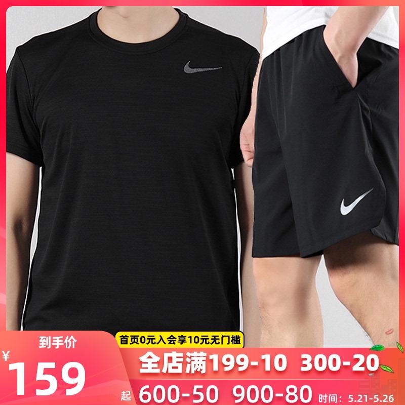 Nike耐克套装男士2020夏季新款透气短裤跑步运动服速干透气T恤