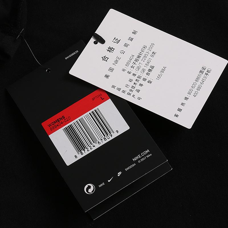 NIKE耐克女装2019春季新款休闲运动透气圆领短袖T恤889404-010