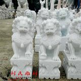 Customized white marble stone lions ornaments large outdoor courtyard in front of one pair of lion ornaments Lucky town house