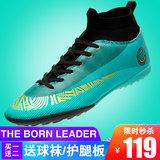 Football shoes male children ag assassin C Rocha breathable CR7 training shoes crushed to nail Neymar schoolboy