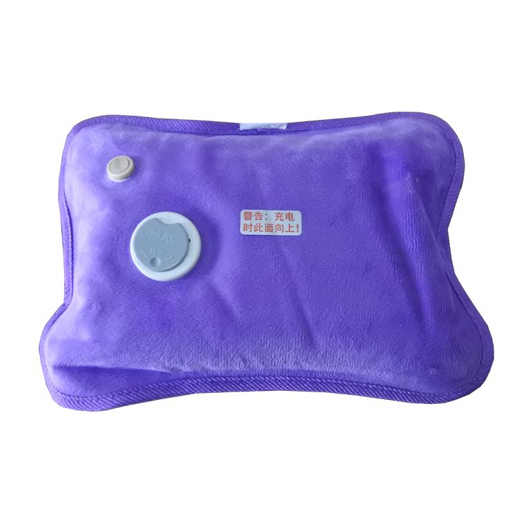 彩虹牌电热暖手宝充电暖宝宝电热宝热水袋暖手袋防爆320包邮
