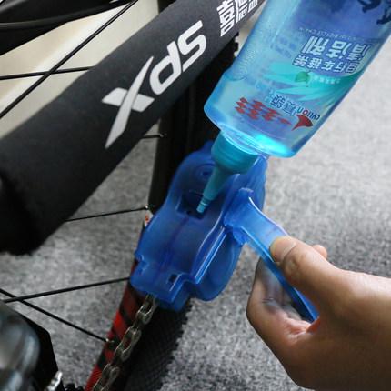 自行车洗链器山地车链条清洁器 单车维修保养工具公路车装备配件