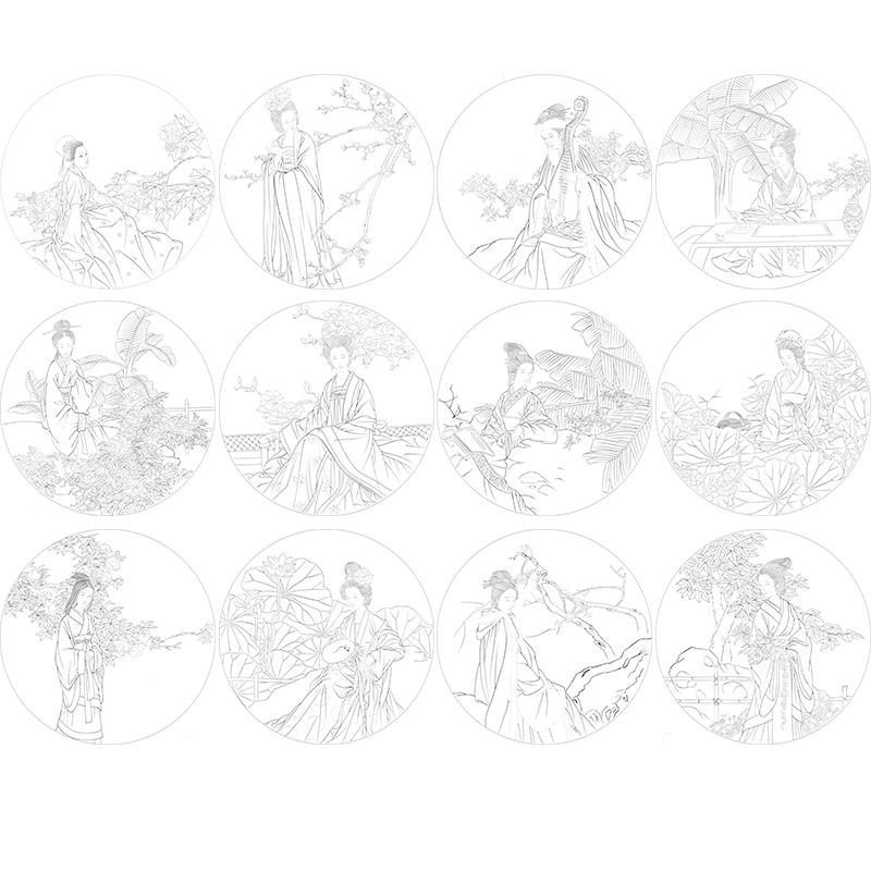 李新禹工筆畫人物團扇臨摹畫稿白描底稿國畫仕女畫素材實物打印稿