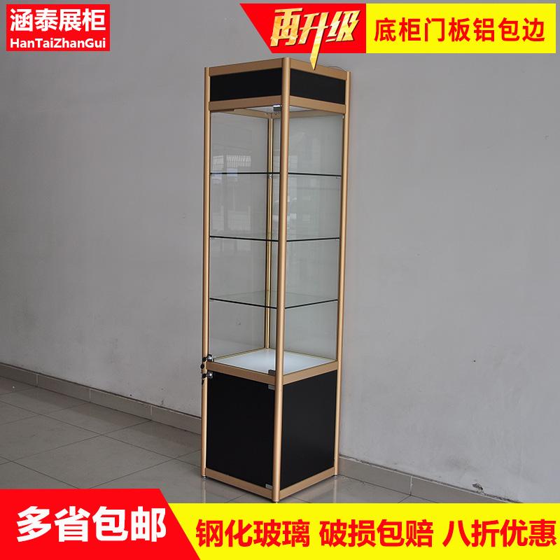 精品珠宝饰品样品柜手机玻璃柜台化妆品展柜产品展示柜陈列柜货架