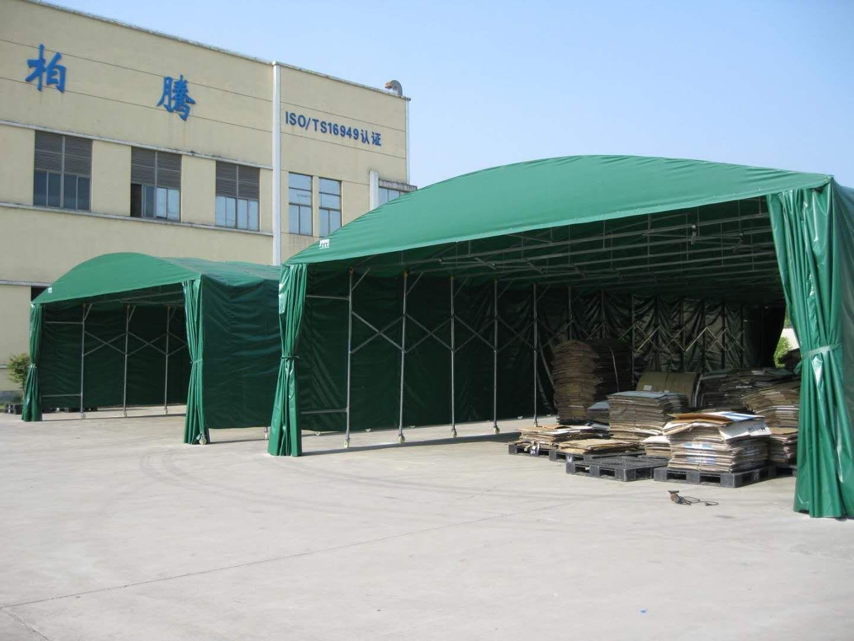 电动轨道 仓库出货伸缩蓬移动轮子推拉篷简易汽车棚 工厂活动雨棚